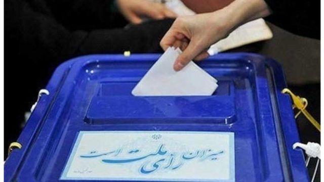 برخی از مقام های دولتی و حکومتی از احتمال کاهش مشارکت در انتخابات ابراز نگرانی کرده اند