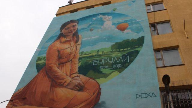 Портрет Бурулай на стене