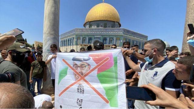 জেরুজালেমে আল আকসা মসজিদ চত্বরে ইউএই'র বিরুদ্ধে ফিলিস্তিনিদের বিক্ষোভ