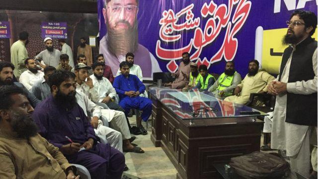 ملی مسلم لیگ کا دفتر