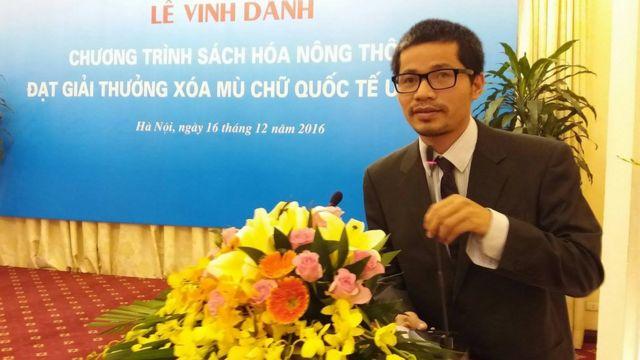 Ông Nguyễn Quang Thạch