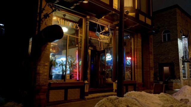 Šejkers bar