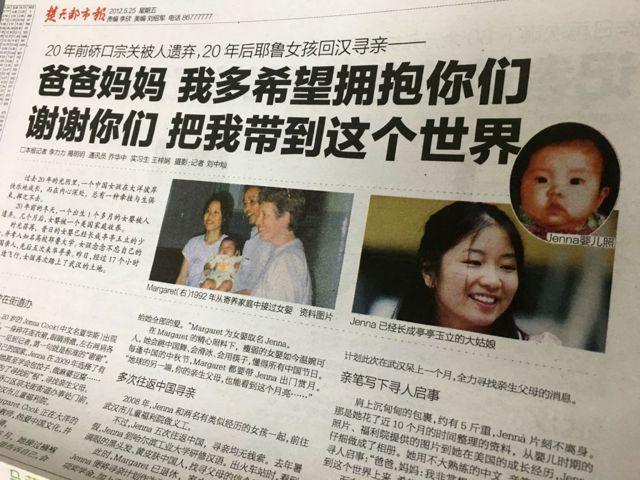 Artigo sobre a busca de Jenna publicado no Chutian Metropolis Daily