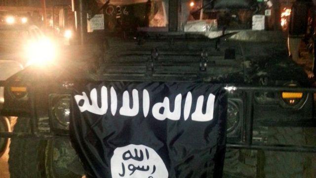 راية تنظيم الدولة