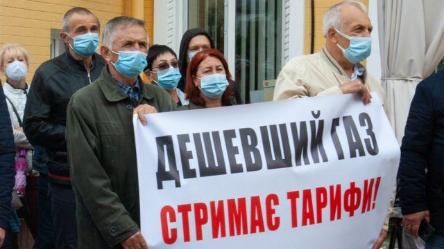 """У """"Київтеплоенерго"""" вважають, що газ українського видобутку є дешевшим і хочуть купувати його напряму, без посередництва """"Нафтогазу"""""""