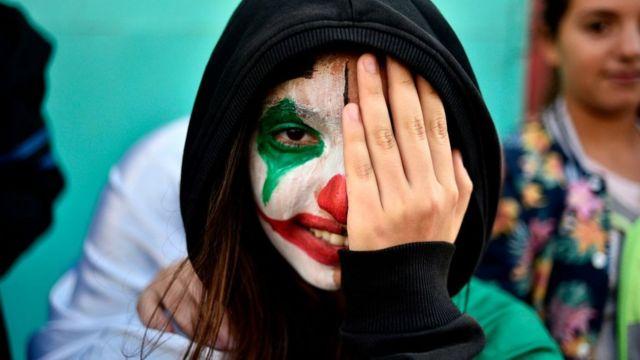 ثائرة جزائرية