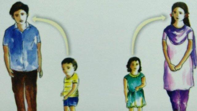 ১৫-১৯ বছরের কিশোরীদের সন্তান জন্মদানের হার এক হাজারে ১১৩ জন।
