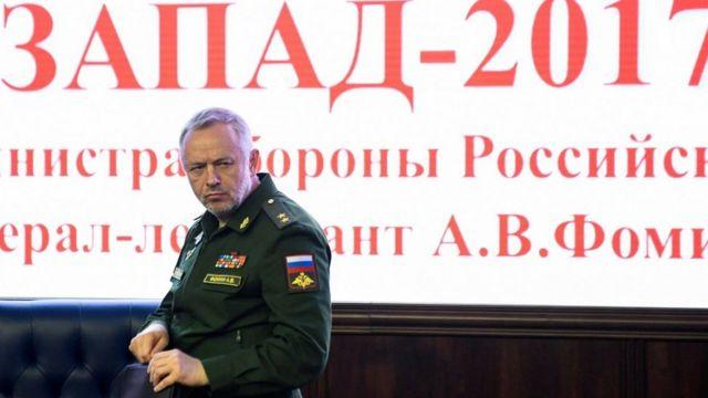 Alexander Fomin