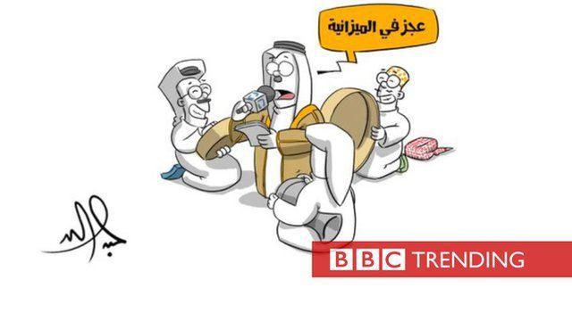 Saudi Cartoonist