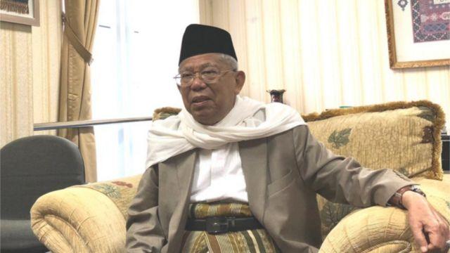 Ketua MUI Ma'ruf Amin