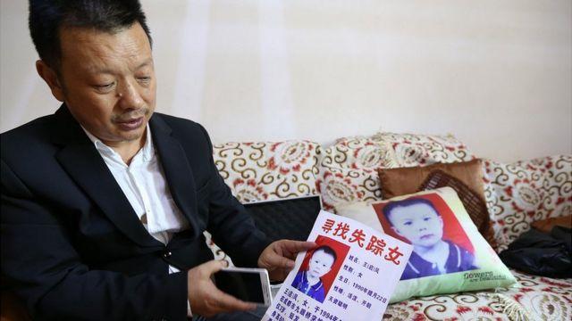 Wang Mingqing