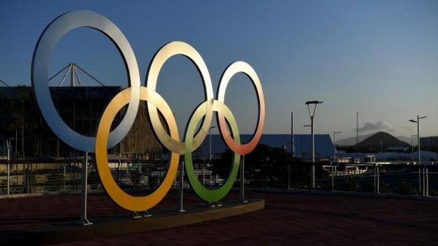 Рио, Олимпийские кольца