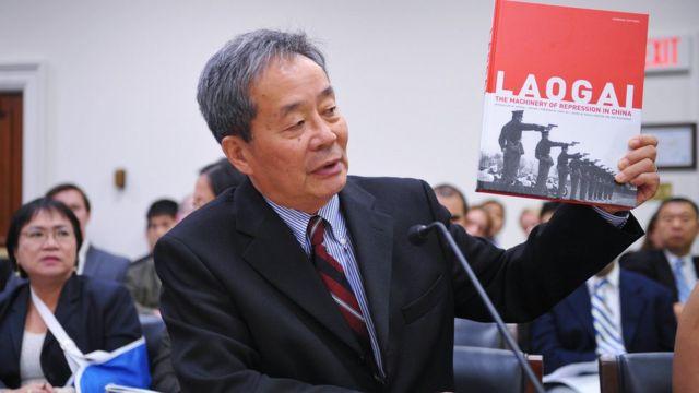 吳弘達出席美國眾議院聽證會(2009年)