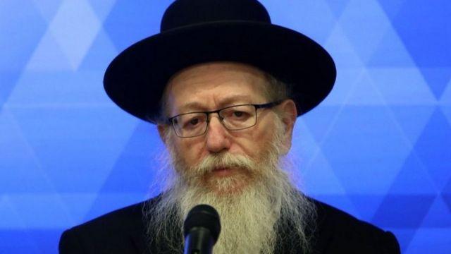 اسرائیلی وزیر