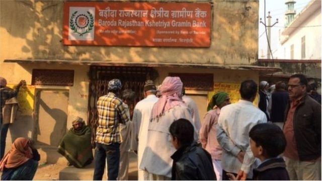 নোট ব্যবহারের ক্ষেত্রে কৃষকদের কিছুটা ছাড় দিয়েছে ভারতের সরকার