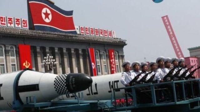 उत्तर कोरिया का मिसाइल