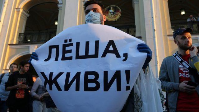 акция протеста в санкт-петербурге, одиночный пикет