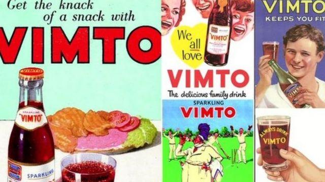 """إعلان """"فيمتو"""""""