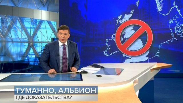 Snimak voditelja vesti Kanala 1 Kirila Klajmenova