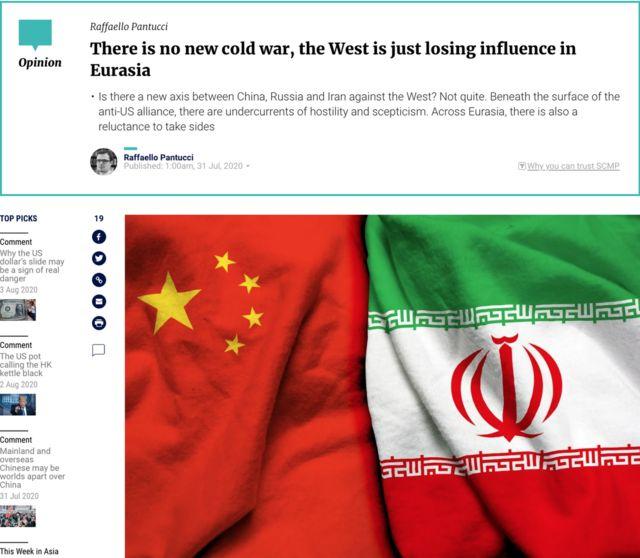 مرنینگ پست چنوب چین