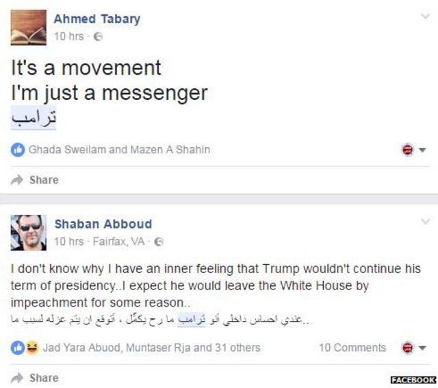 #ترامب