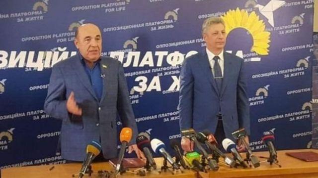 Вадим Рабинович и Юрий Бойко