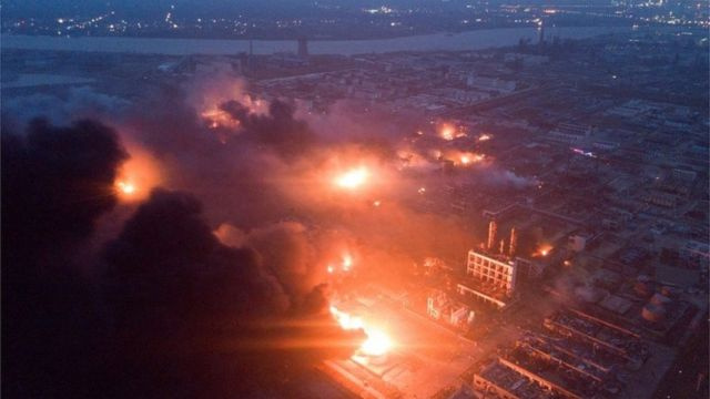 China chemical blast death toll rises to 47