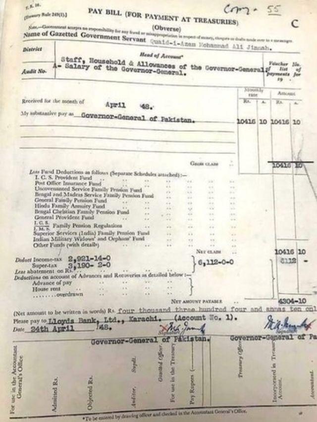 محمد علی جناح کی تنخواہ کا پے بل