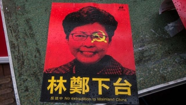 A poster of Carrie Lam in Hong Kong