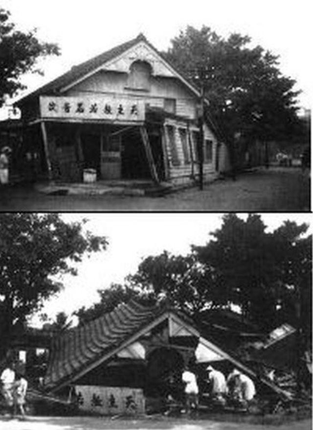 1951年花蓮地震造成市內四成房屋倒塌