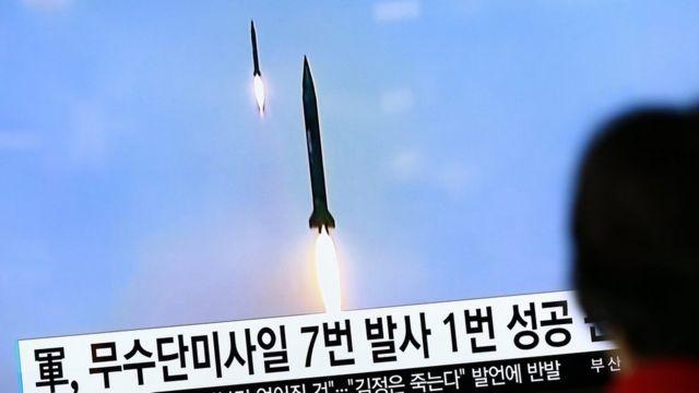 दक्षिण कोरिया के लोगों ने उ. कोरिया का रॉकेट टेस्ट टेलीविज़न पर देखा.