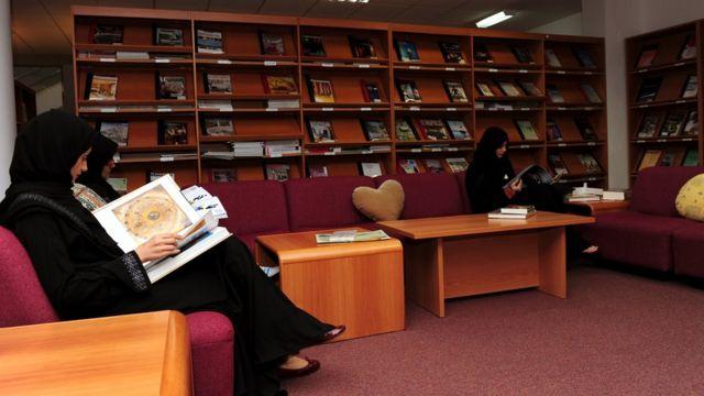 saudi library at uni