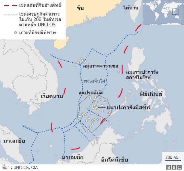 แผนที่พื้นที่พิพาททะเลจีนใต้