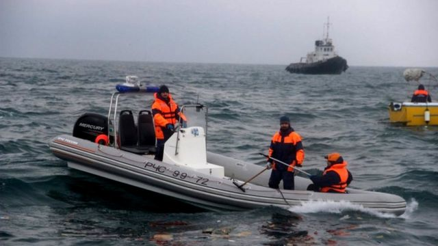 باشرت فرق الإنقاذ عملية واسعة بحثا عن مكان سقوط الطائرة