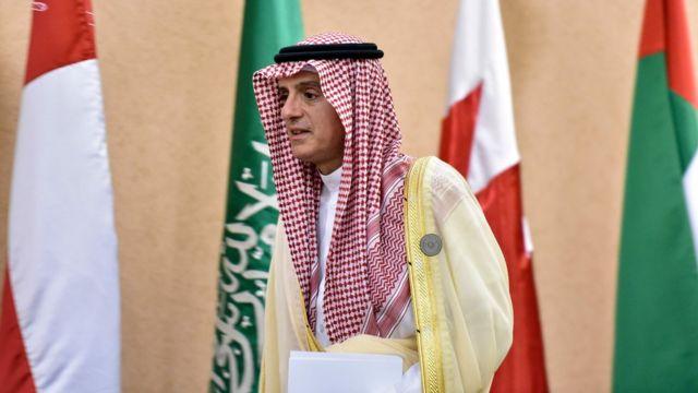 Khashoggi murder: Saudis refuse Turkey extradition request