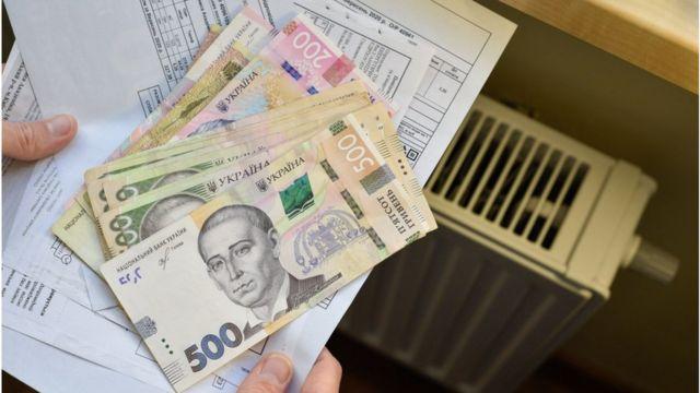 Платіжки за тепло, які й минулої зими вразили українців, цього року можуть шокувати