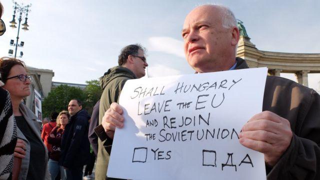На демонстрации
