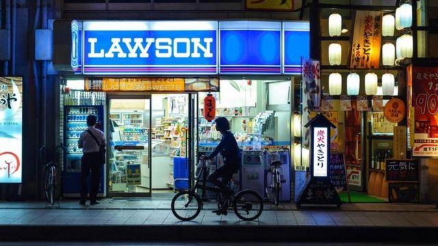 Tiendas 24 horas en Japón