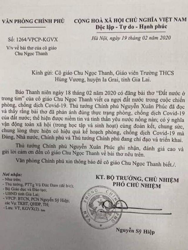 Công văn khen ngợi bài thơ của thủ tướng Nguyễn Xuân Phúc