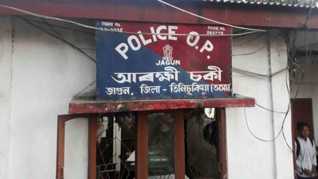 पुलिस चौकी
