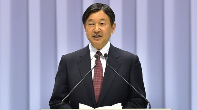 Crown Prince Naruhito attends the send-off event for the Japanese national team for Rio 2016 Olympics