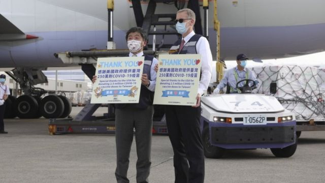 美国捐赠台湾疫苗