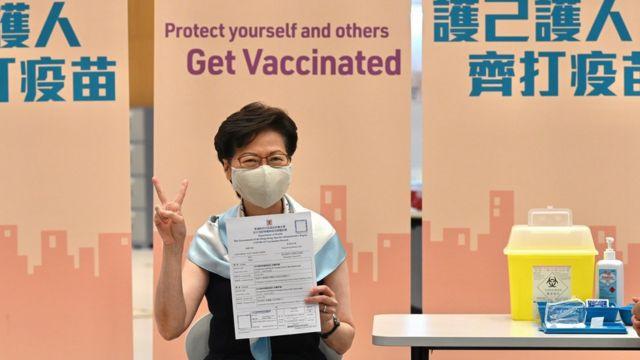 林郑月娥呼吁市民尽快接种疫苗。