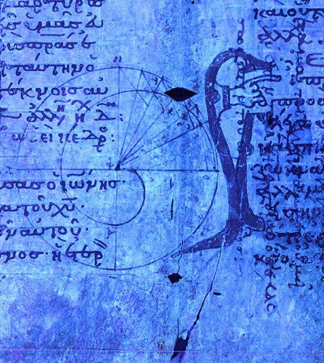 Detalle del palimpsesto de Arquímedes