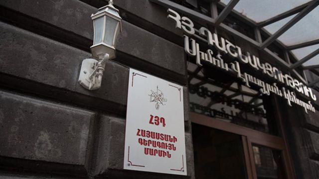 Dashnak Party Headquarters