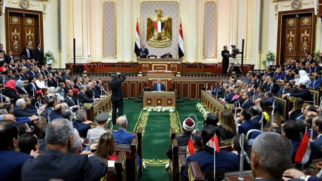 File photo showing Abdul Fattah al-Sisi addressing Egypt's parliament on 2 June 2018