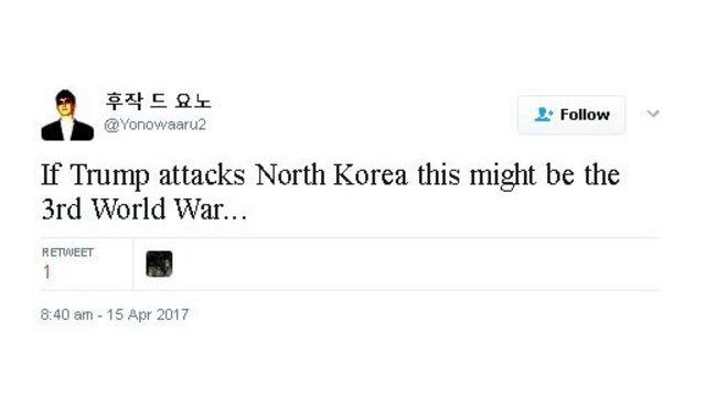 """""""من المحتمل أن تندلع حرب عالمية ثالثة، إذ هاجم ترامب كوريا الشمالية"""""""