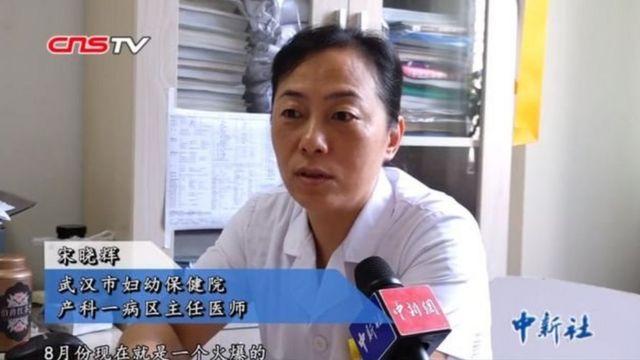 """""""Tháng Tám là tháng bùng nổ,"""" y tá Song Xiaohui cho biết."""