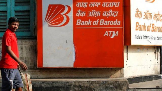 बैंक ऑफ़ बरौदा