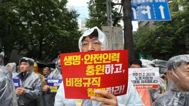 서울지하철 9호선 38개역 가운데 13개역을 운영하는 '9호선 운영부문' 노조는 7일부터 사흘 간 파업에 들어갔다